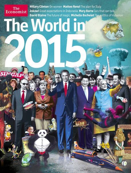 検査士ダイアリー エコノミスト the world in 2015