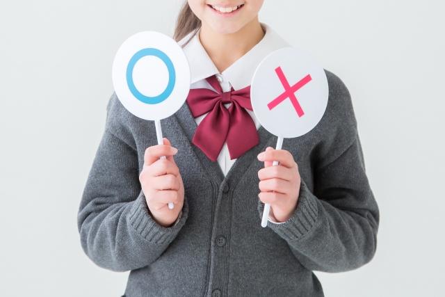 子宮頸がん クイズ ウイルス HPV