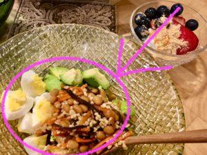 セルフケア 納豆麹 アボカド 茹で卵