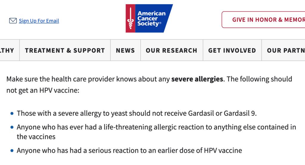 検査士ダイアリー HPVワクチン 男子にも ガーダシル9