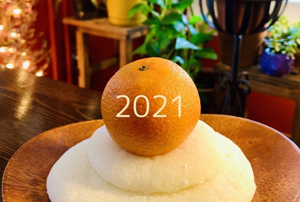 検査士ダイアリー 2021