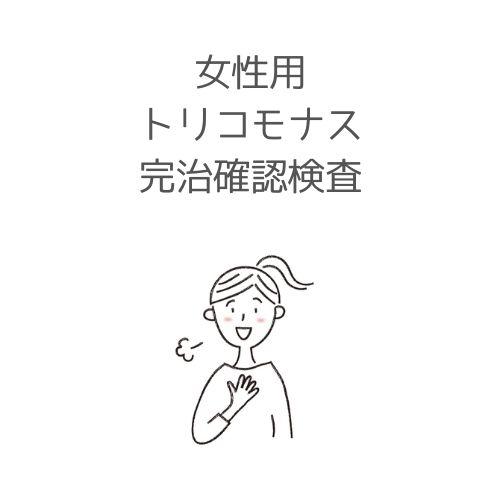 KIT015