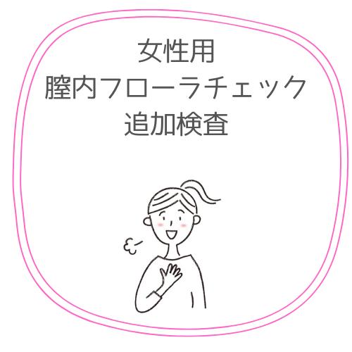 KIT034